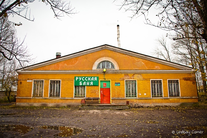 Russian Banya (Bathhouse/Spa).