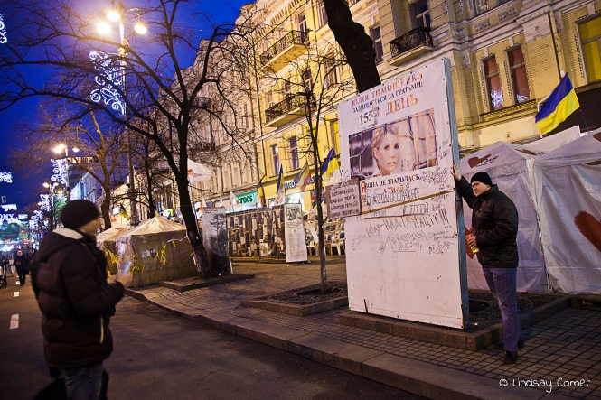 Ukrainian man posing in front of the Timoshenko camp in Kiev, Ukraine.