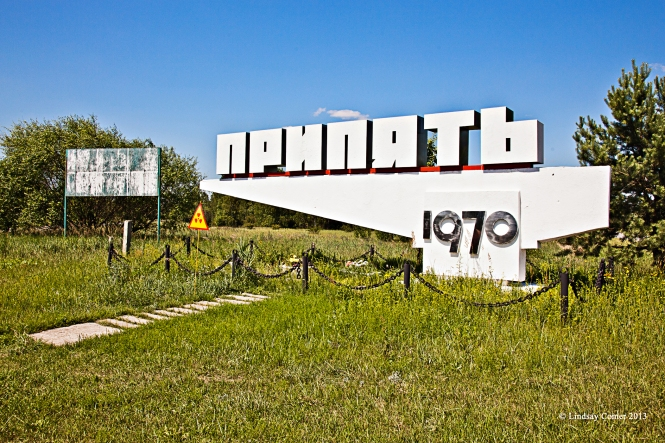 The entrance sign to Pripyat.
