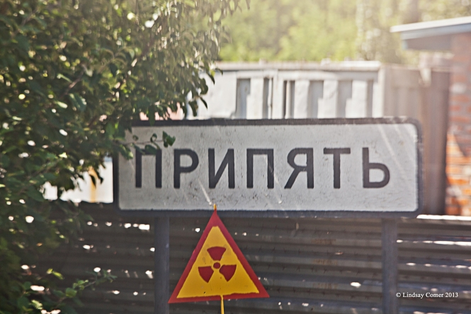 the sign for Pripyat.