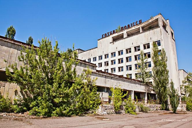 Hotel Polissiya