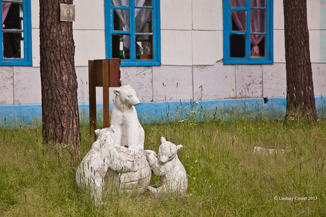 another old Soviet statue at the camp.